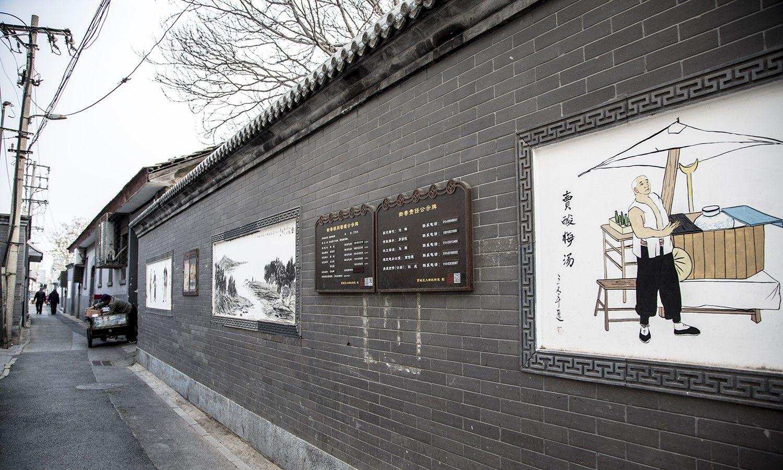 北京胡同记录,湿井胡同,统计住户数量只有8户