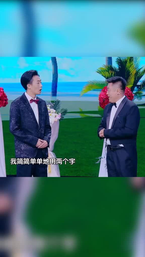 美男子宋晓峰回归,这波花式自夸不得不服啊!