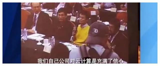 马化腾李彦宏又尴尬了!如今看来,马云的眼光委实毒辣……