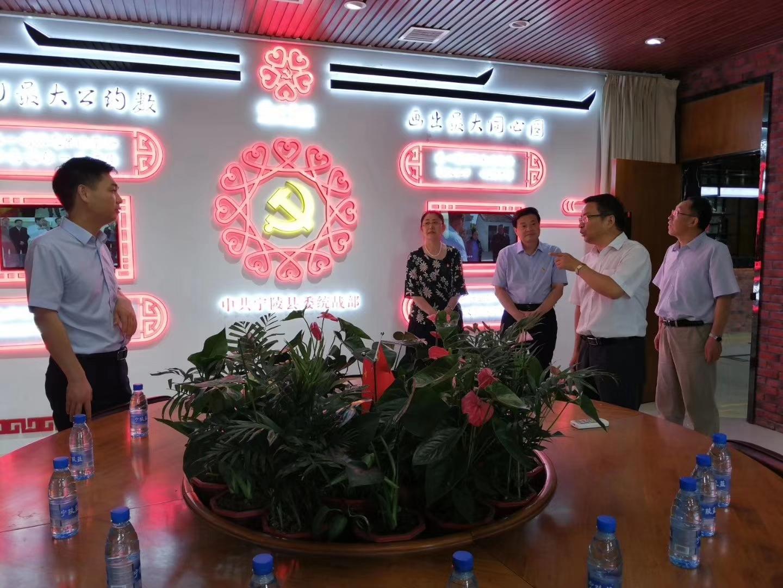 中央统战部六局到宁陵调研社会扶贫暨新阶层工作