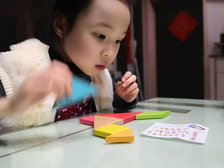 抗疫情:童年好游戏 思维好训练 度假好方法