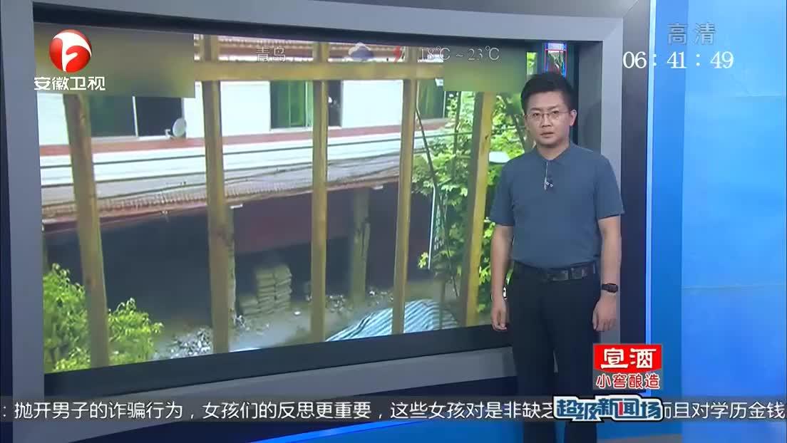 民警发现危楼紧急疏散群众 5分钟后楼房坍塌