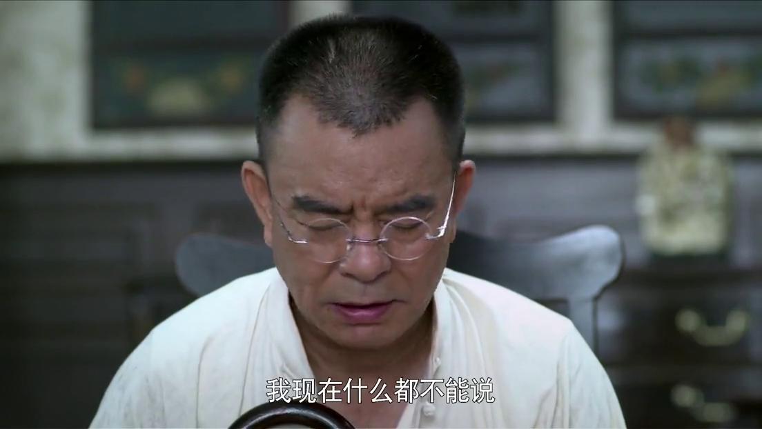 女子抛弃自己的丈夫,答应和父亲离开临江城,不料却有个条件