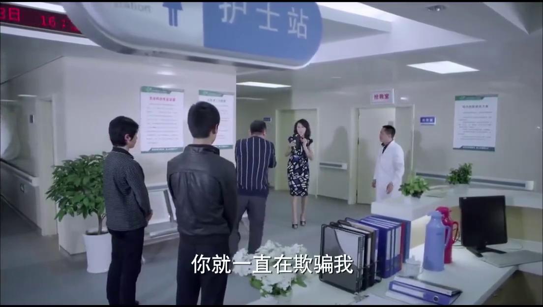 潘伟森得知玉龙是宋智豪儿子,在医院大吵大闹,欲哭无泪!