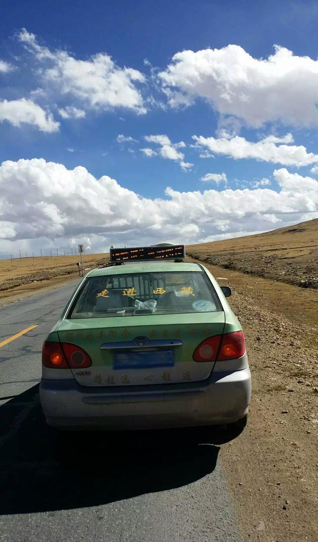 十多年的丰田花冠跑了888888公里帮我养家糊口伴我游遍全国
