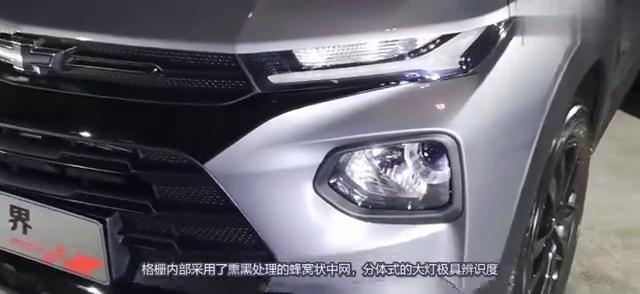 """视频:雪佛兰全新SUV创界来袭,""""内外兼修""""这才是货真价实的好车!"""