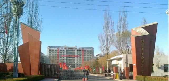 """高考分数低,这5所""""北京专科院校""""实力不错,外地考生也适合"""