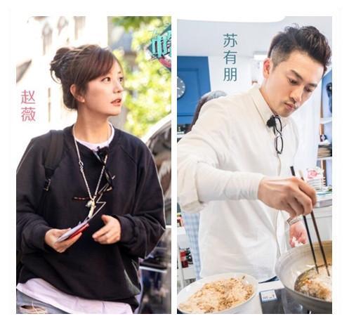 """中餐厅2赵薇王俊凯逛菜场,""""还珠""""合体令人期待!"""