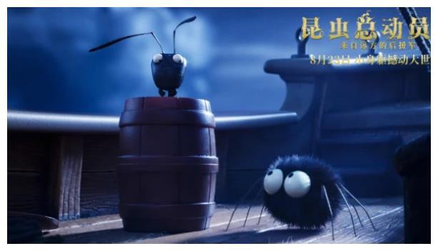 《昆虫总动员2》预告曝光,微观昆虫世界将为你铺开新的画卷!