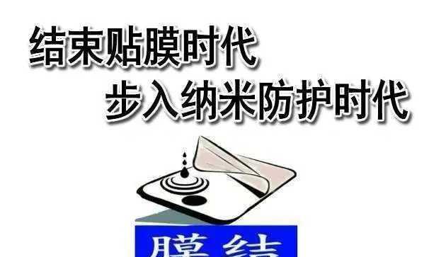 天津强宁膜结手机纳米防护公益性创业项目的企业文化是什么