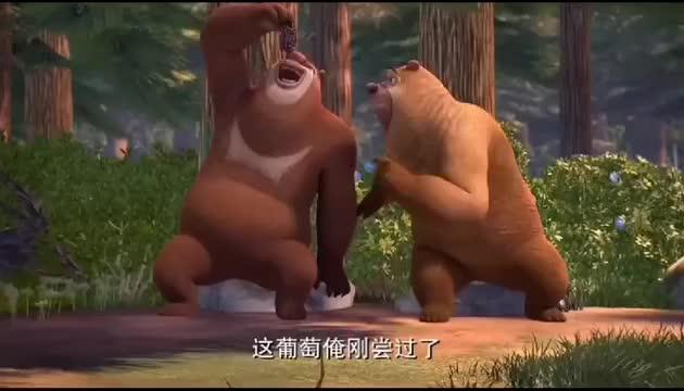洗刷刷为了转转奋不顾身,熊大熊二他们救了它