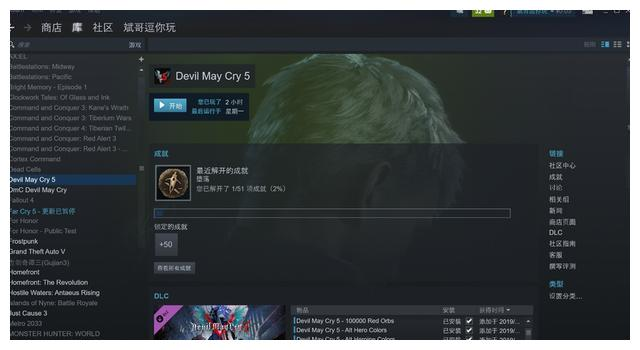 《鬼泣5》破解版满天飞 为何中国玩家如此喜爱盗版游戏?