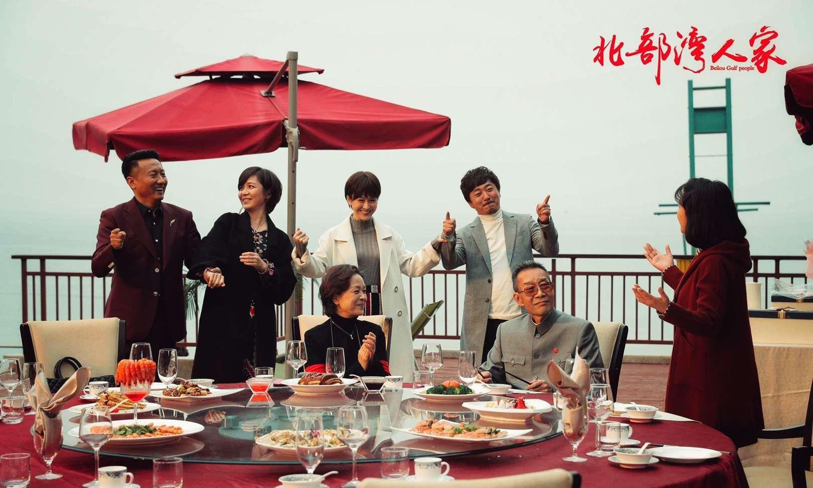 电视连续剧《北部湾人家》将于12月2日在央视八套黄金强档独播