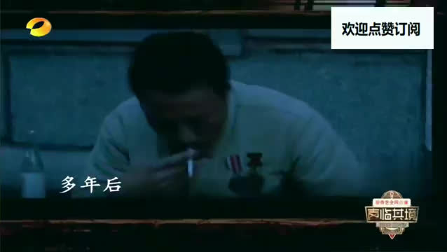 声临其境:刘奕君配音集结号谷子地,这声音听哭了