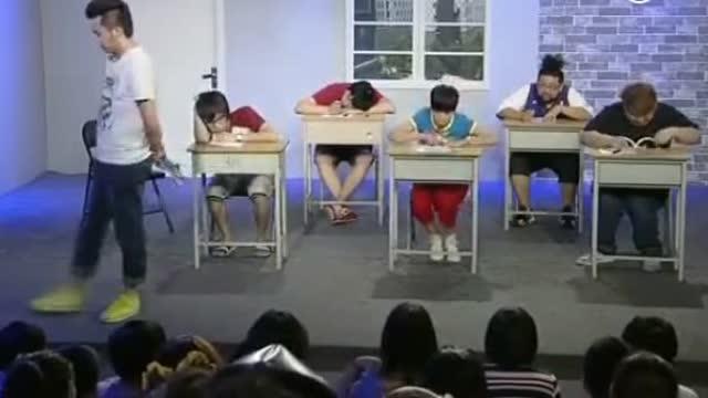 崔志佳成史上最严监考老师,肖旭你这样过分了啊!