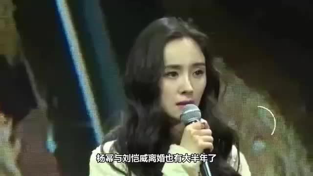 刘恺威再婚被坐实女方年纪可以当他女儿小糯米怎么办