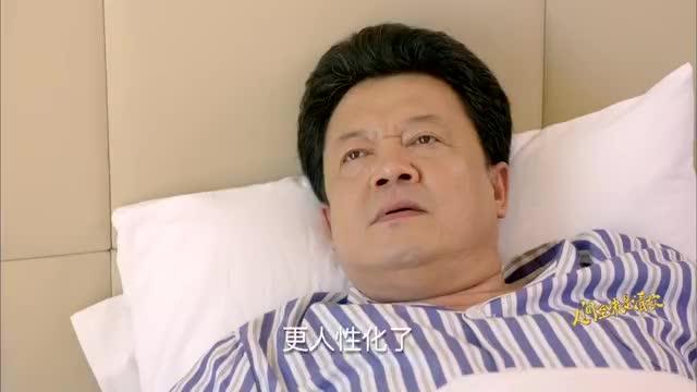 人间至味是清欢:听到秦臻带来的消息,翟涛感到大事不妙!