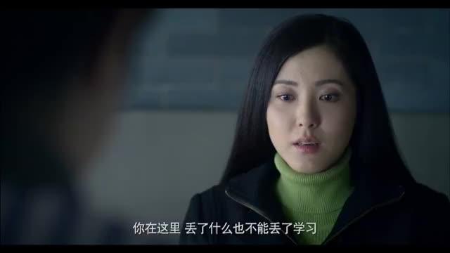 姐妹兄弟:小雨让长青在监狱里,不要忘记学习,争取出来就考大学