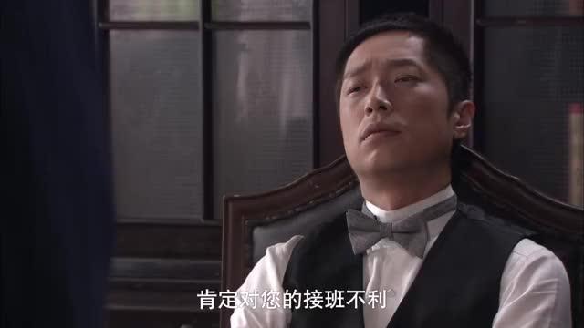 鸳鸯佩:德贵建议庭轩两面发展娶了宜,岚和艾雯两个人