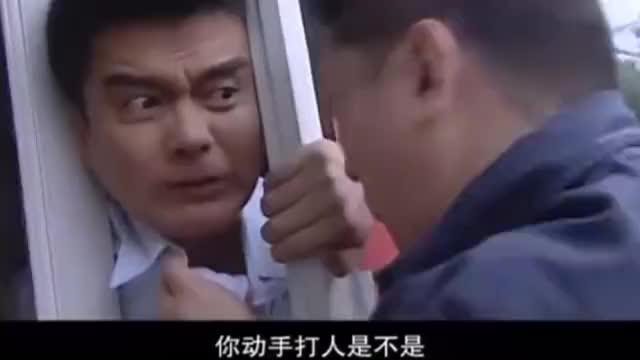 复婚:丁磊抓着潘军打他,说你这个畜生,要废了他