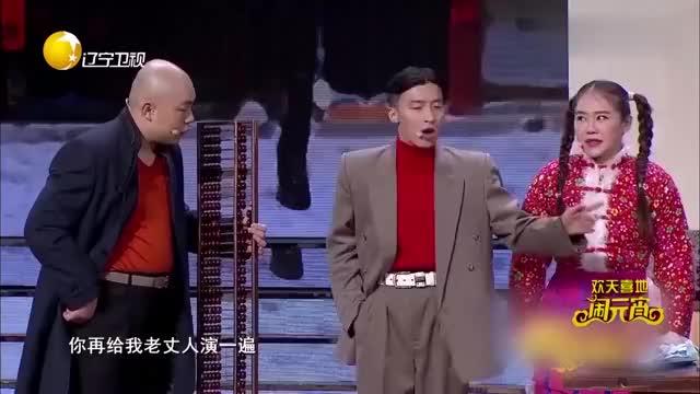 近年大火小品《吃面》,宋小宝程野爆笑演绎,观众爆笑不止