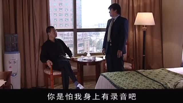 天道:刘冰拿到档案袋,却把喜到大悲的人生划上了句号,跳楼了