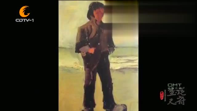 陈子庄这幅画跟梵高的《海边的渔夫》,两者有着异曲同工之妙