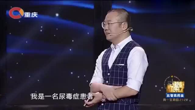 憨小伙娶了校花媳妇,自曝写了2000封求爱信,涂磊:可以读吗