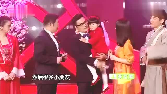 王诗龄祝福语说得贼溜不愧是李湘的女儿口才居然这么好