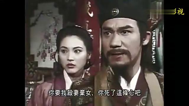 小龙女和杨过好不容易成亲黄蓉却又要插手,这次可别再毁神仙眷侣