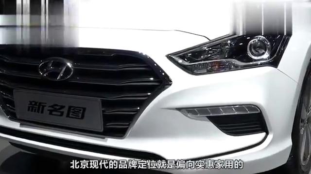 视频:三款B级家轿车,东风悦达起亚K4,超越你的期待!