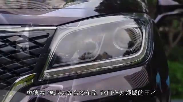 """视频:后悔买别克GL6了!起售不足11万,轴距超2米8,号称小""""埃尔法"""""""