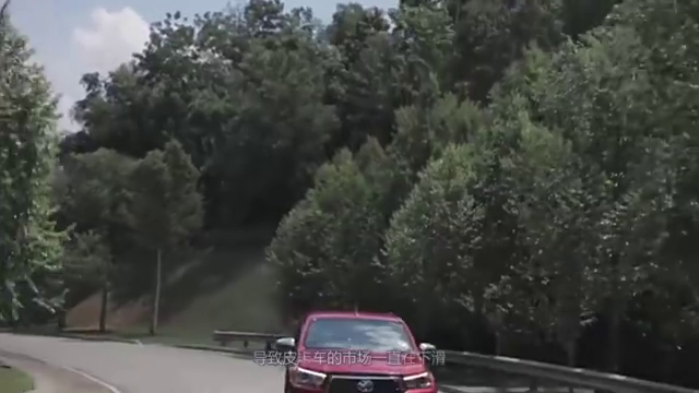 视频:霸气十足的皮卡!低油耗仅8.98万,空间表现直逼大通T60