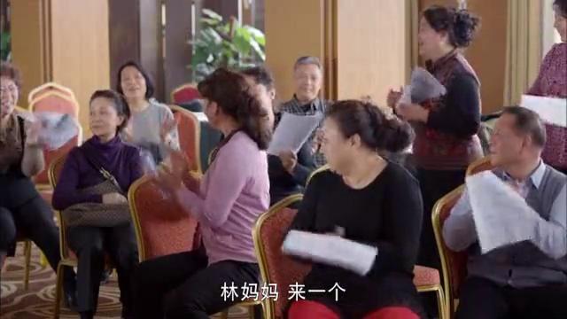 二胎:亲家婆婆被邀请上台唱歌