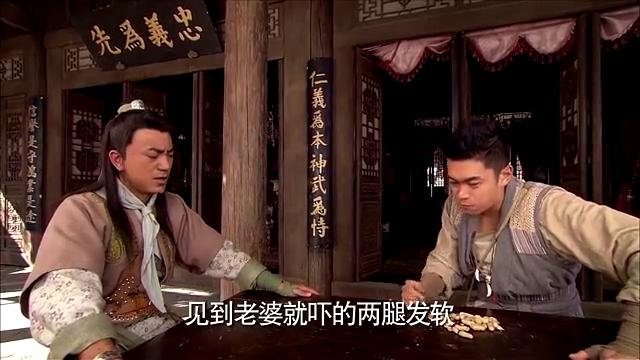 白敬祺爆料老丈人个人隐私,不料被逮到,这秀才还是这么搞笑!