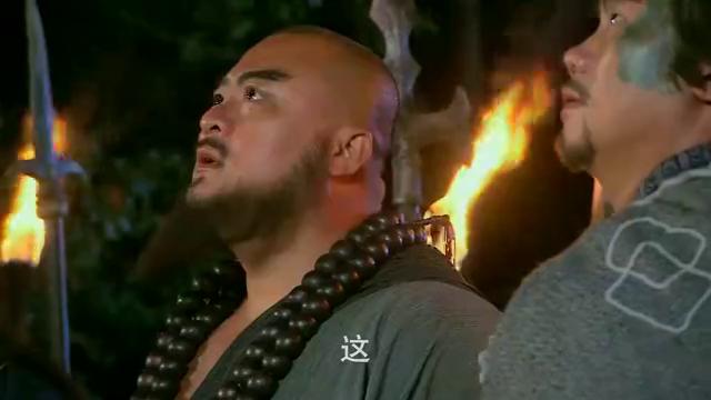 武松与鲁智深里应外合,成功破了青州城,守将与县令连夜逃走!
