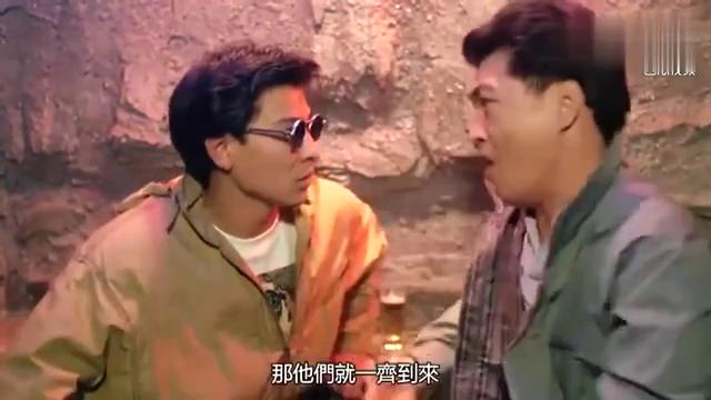 刘德华和成奎安骗钱这口才也是服了你被这套骗过没有!