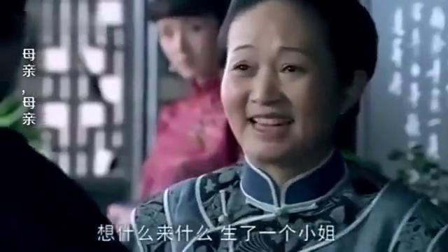 婆婆将正室女儿当宝,小妾怀孕想喝鸡汤,婆婆:太娇贵