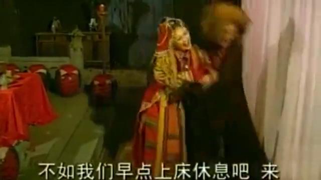 猪八戒假扮新娘,和金毛吼玩捉迷藏,却被他摸到猪鼻子!