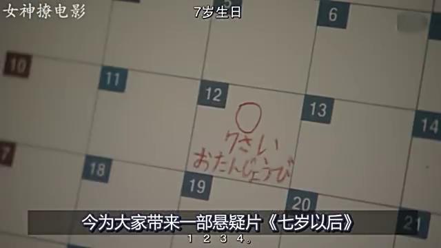 日本居然这样批量培养神童, 看得我触目惊心