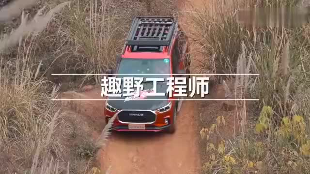 视频:连过极限大越野赛道四大坡试驾上汽MAXUS D90 Pro