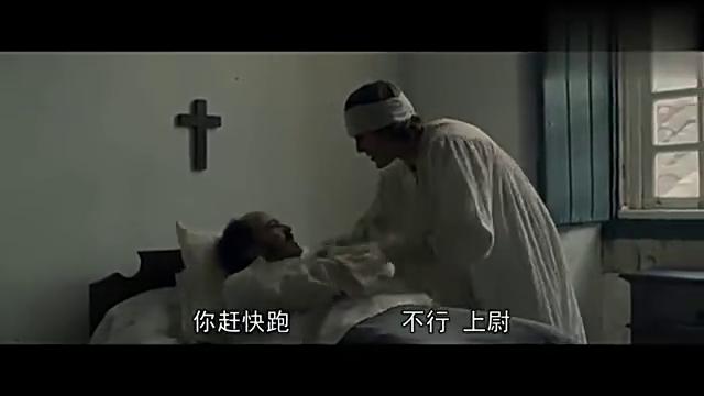 医院中士兵告诉上尉赶紧逃跑,自己早就不想活了