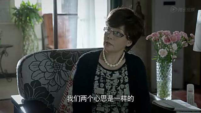 因为毕胜男没了工作,两人的经济有点紧张,婆婆就拿钱支援他们。