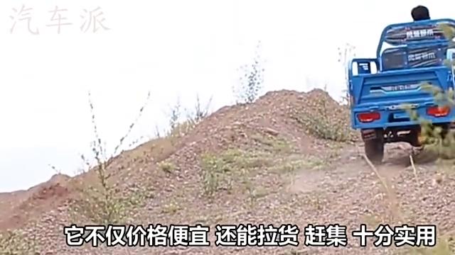 为什么县市里不允许农村的电动三轮车上路?专家:安全比便利重要