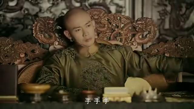 延禧攻略:皇上果然是皇上,字字珠玑,就让海兰察忠心耿耿