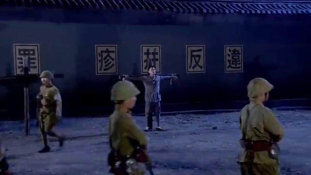抗日剧!雪豹:张仁杰被日本处死,临死前向卫国认错,可惜太晚了