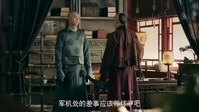 延禧攻略:傅恒是多有钱?送宅子给海兰察当贺礼,大手笔!