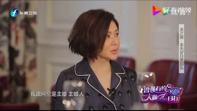 钟镇涛范姜夫妇带关之琳鲁豫吃饭不愧是有钱人吃饭都这么豪华
