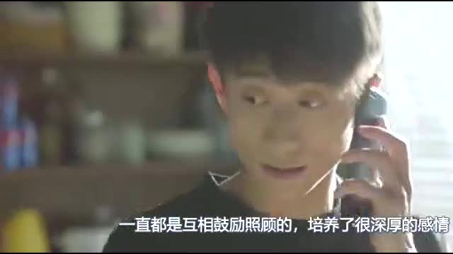 张一山当众向杨紫送飞吻谁注意到杨紫的表情真是太甜了