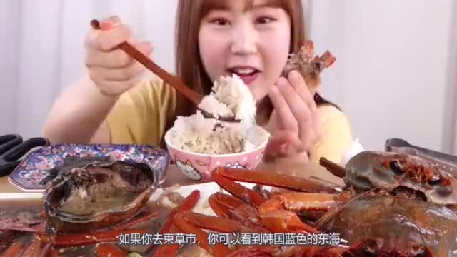 韩国吃播吃声开吃生酱油红蟹和红虾搭配白饭和面吃的津津有味